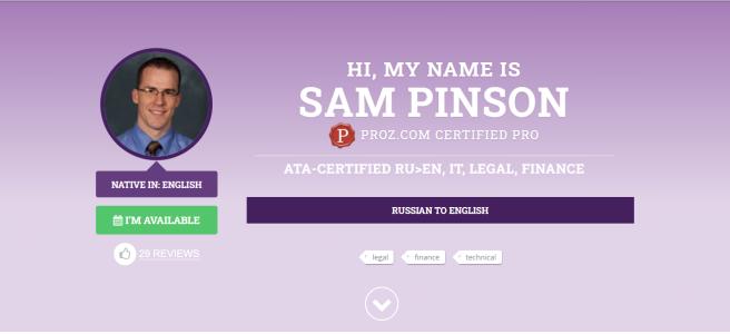 My profile on TM-Town.com